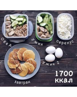 Рацион на 1700 ккал в день: простое меню, рецепты и продукты